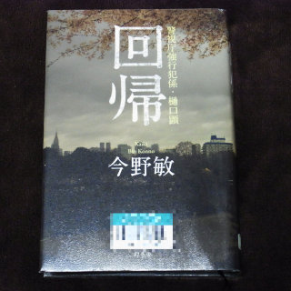 R0052696[1]