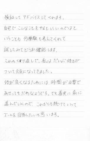 hirose002[1]
