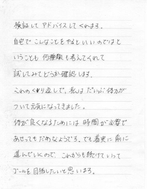 shashin0071
