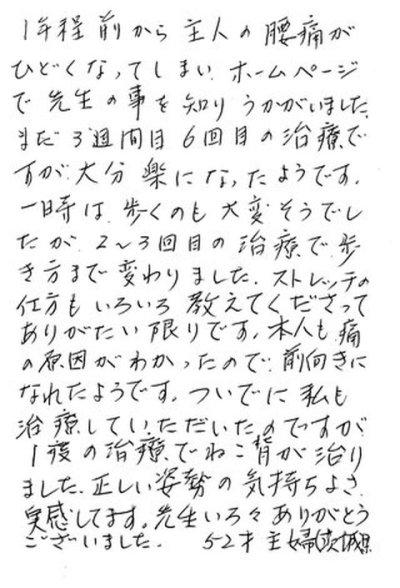 youtuisho2[1]