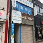 高田馬場2丁目 1F店舗