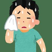 熱中症予防part3