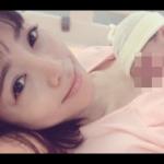 釈由美子が38歳で高齢出産にもかかわらず第一子出産
