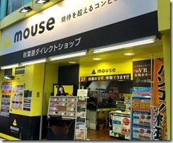 mouse06