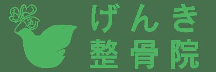 Genki Osteopathic Clinic