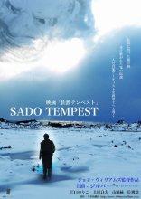 Sado Tempest Film Poster