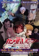 Gundam Unicorn 6 Film Poster