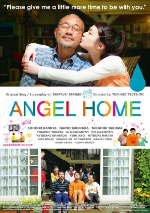 Angel Home Film Poster
