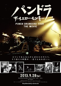 Punch Drunkard the Tour Film Poster