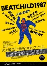Beatchild 1987 Film Poster