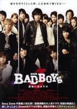 Bad Boys J Movie Film Poster