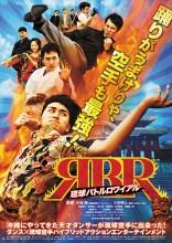 Dancing Karate Kids Film Poster