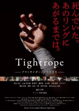Tightrope Film Poster