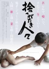 Disregarded People Film Poster