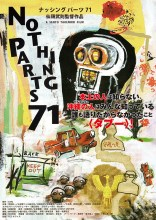 Nothing Parts 71 Film Poster