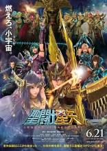 Saint Seiya Legend of Sanctuary Film Poster