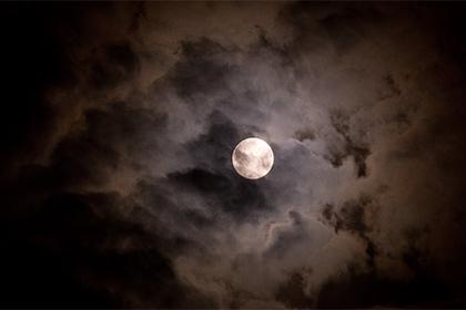 moon-thum