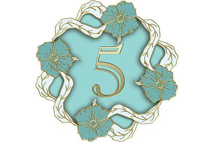 number5-thum
