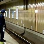 ヤフオクドームのアクセス。地下鉄に乗るなら知らなきゃ損なコト3つ
