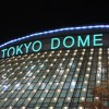東京ドーム座席の見え方ってどう?コンサートの飲食やアクセス常連が解説