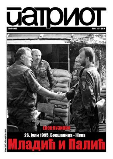 The last photograph of Avdo Palic taken during negotiations with Ratko Mladic and UN officers.Picture taken by Slobodan Vaskovic and published in Patriot magazine in R.Srpska.
