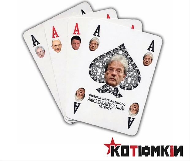 kotiomkin-max