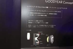- GQW_GOODYEAR_CONCEPT_IMG_4937