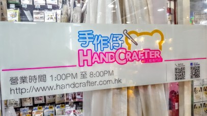 THIS STALL SELLS DIFFERENT CRAFTS FOR HOBBYISTS