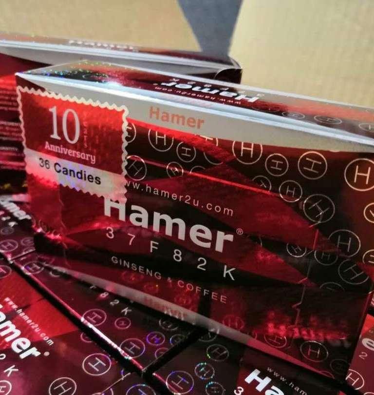 Hamer Candy 汗马人参咖啡糖 (十周年纪念版36颗装)-RM230