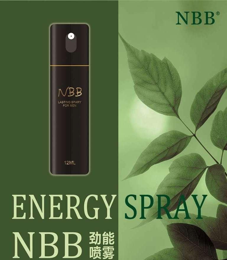 NBB-RM150