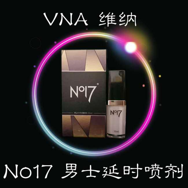 NO.17 (15ml)-RM160