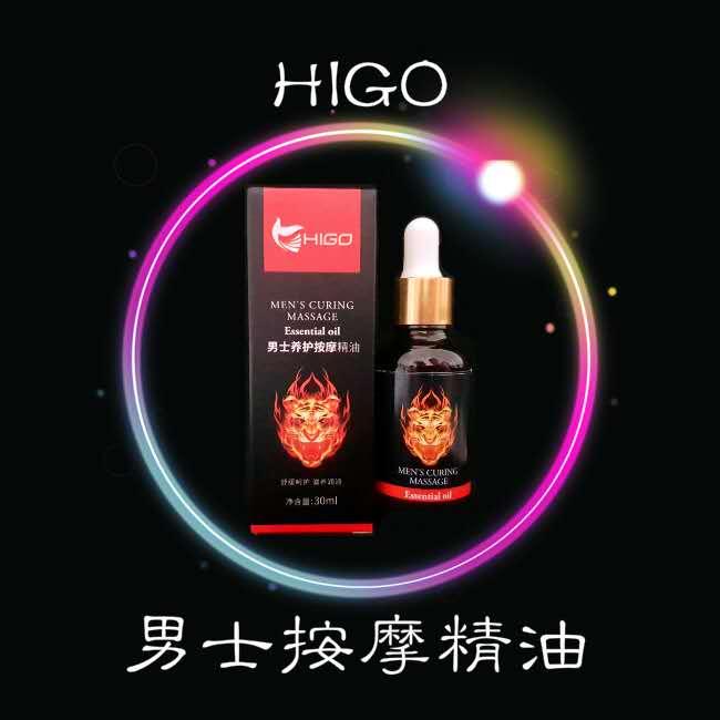 Higo男士护理 增大增粗精油-RM140