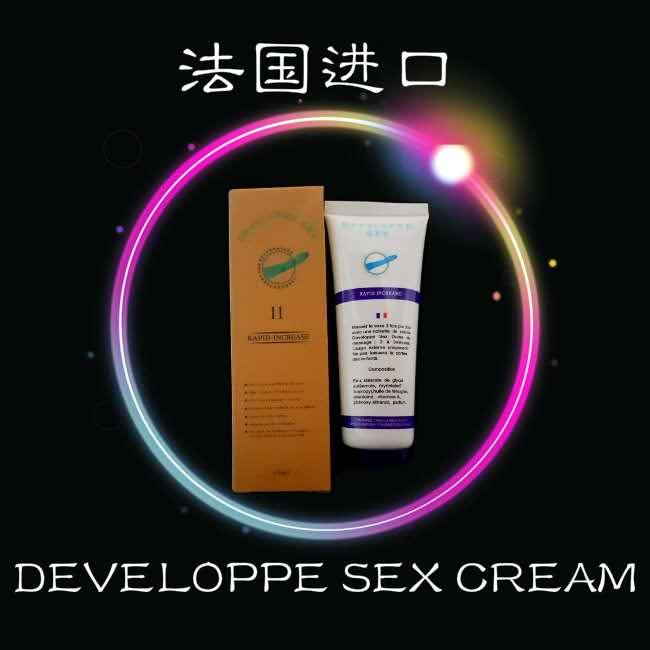 Developpe Sex Enlarge Cream-RM100
