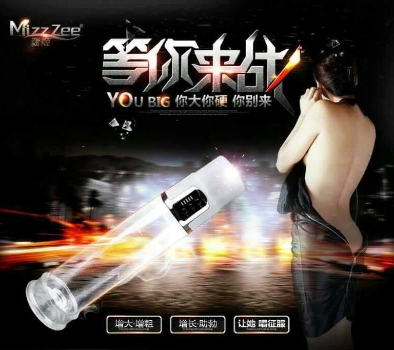 Energy Power Pump-RM300