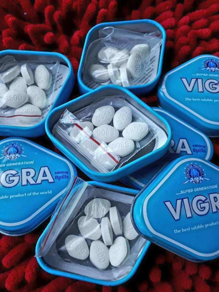 美国进口伟哥 Vigra (8颗装)-RM120