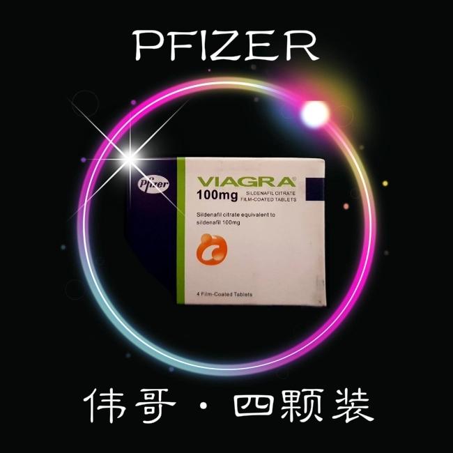 Viagra 4pcs (Pfizer)-RM80
