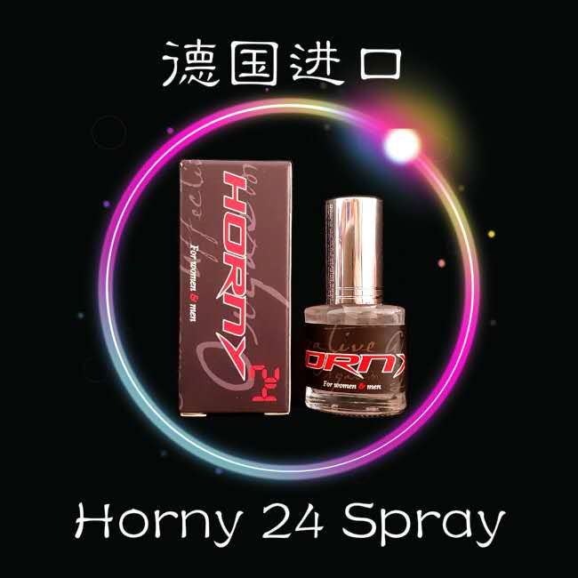 Horny 24 德国催情喷雾剂 (6ml)-RM200