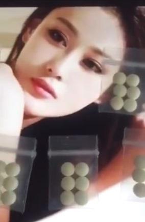 日本迷情千岛片 (六颗装)-RM200