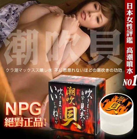 日本进口 潮吹贝-RM250