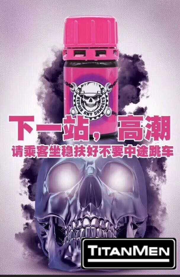 Rush Aroma 灵魂战车 40ml 礼盒装-RM170
