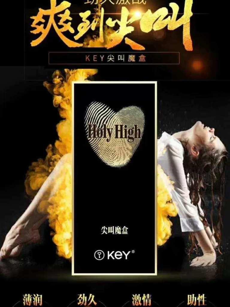 尖叫魔盒 Holy High-RM58