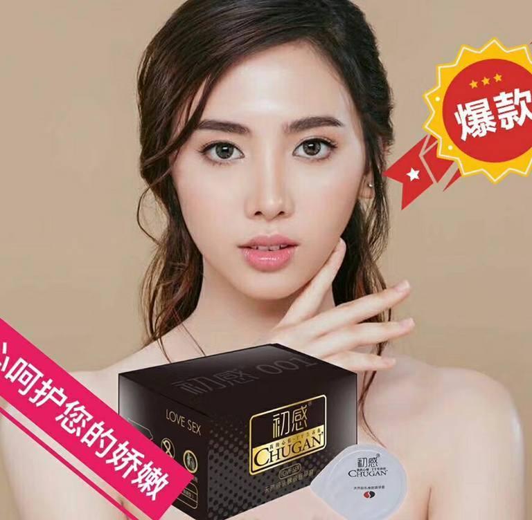 初感001安全套-RM58