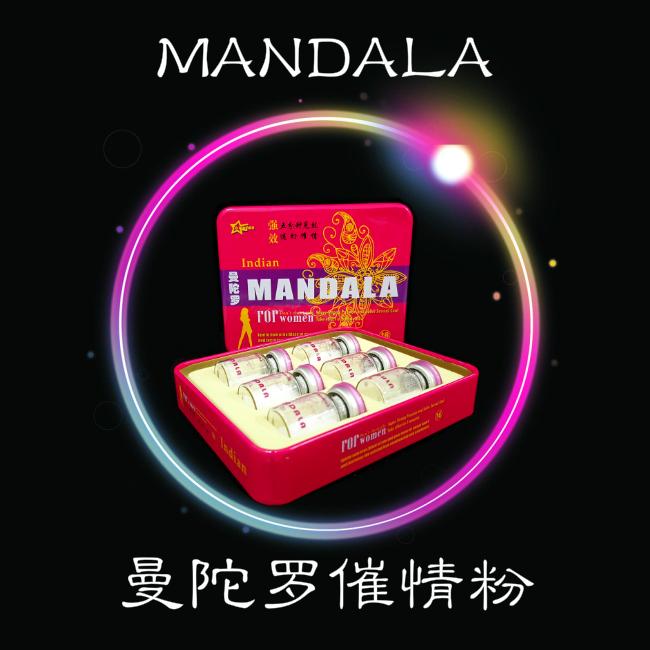 曼陀罗催情粉 (6瓶装)-RM250