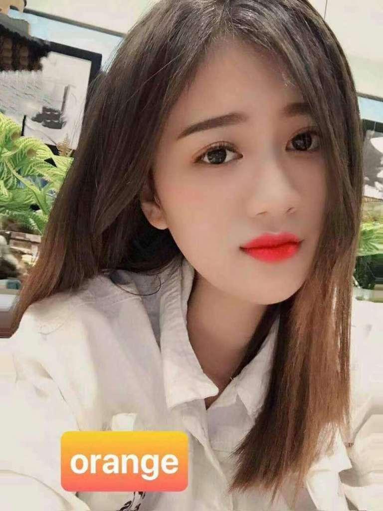 Orange (Viet)