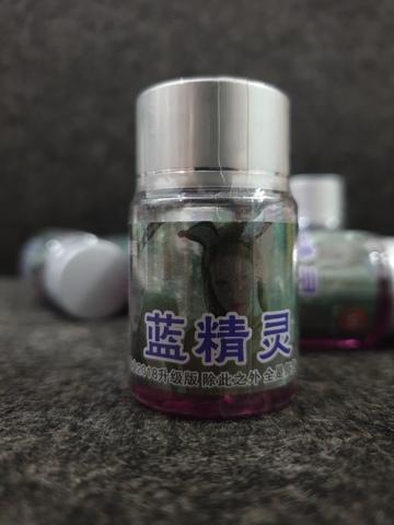 加强版蓝精灵催情原液 (男女gay通用) RM 370