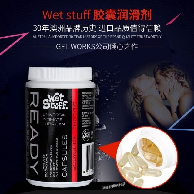 Westuff lubricating oil 润滑胶囊 (男女gay通用) RM 180