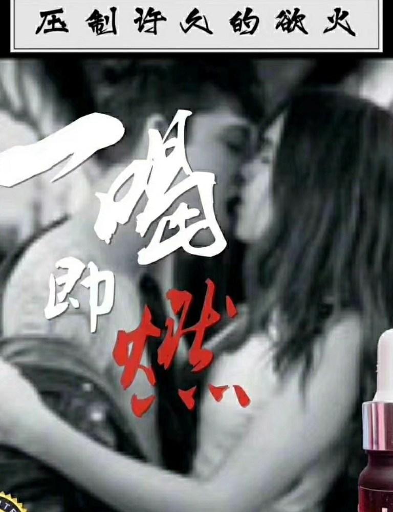 HK鸳鸯戏水 Unisex Sexdrop RM300