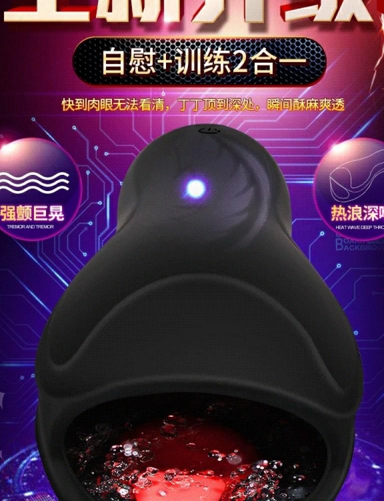 舌撩训练器 RM300