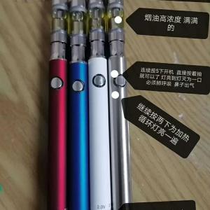 韩国催情电子烟 RM 450