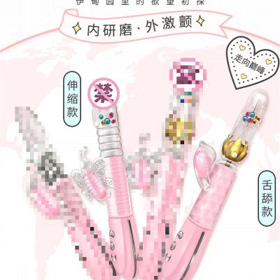 Mizz Zee Youth Vibrator Bead stick谜姬 迷恋青春转珠棒 RM 220
